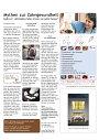 ESPRESSO-Ausgabe 07-2015